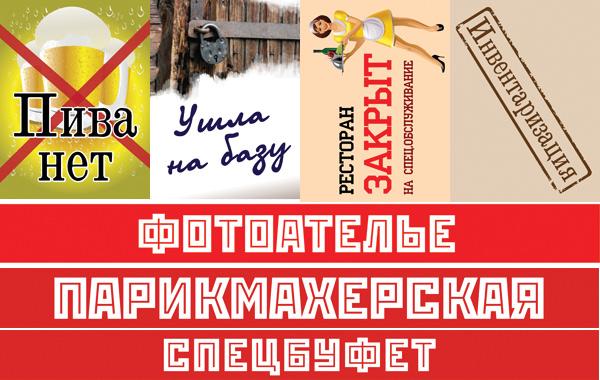 """Растяжки и таблички для корпоративного мероприятия компании """"ОПИН"""""""