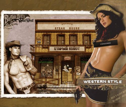 Стиль одежды для мужчин: ковбойские сапоги, джинсы, банданы, ковбойские...