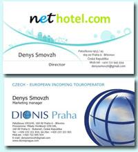 визитки туристическая компания