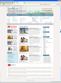 Информационный портал  недвижимости Москвы