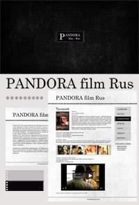 "Сайт кинокомпании  ""Pandora film Rus"""